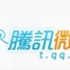 騰訊微博(Tencent)