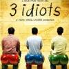 作死不離3兄弟/三傻大鬧寶萊塢(3 Idiots)