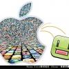 App Store@Apple (蘋果)