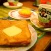 金華冰廳(Kam Wah Cafe)