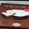 日本富良野雪溶芝士蛋糕
