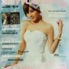 wedding magazine 婚禮雜誌
