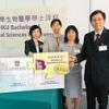 香港大學李嘉誠醫學院(Li Ka Shing Faculty of Medicine, The University of Hong Kong)