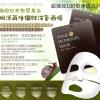 Snail Hydrogel Mask(蝸活再生纖維面膜)@Elishacoy(愛麗莎酷)