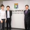 香港大學附屬學院(HKU SPACE Community College)