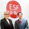 英基學校協會(English Schools Foundation)