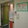 滋彩保健中心(Relax Massage Center)