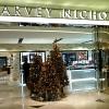夏菲尼高(Harvey Nichols)