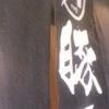 豚王(Butao Ramen)