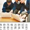 佛教茂峰法師紀念中學