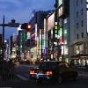 微笑是种传染病 东京1日游购体验