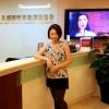 Anti-Lax™紅外線光電波極級射頻@歐亞美創集團