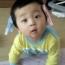 Sit Fon Chu